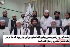 این فرد کیست و چرا برای طالبان مهم است؟+ فیلم